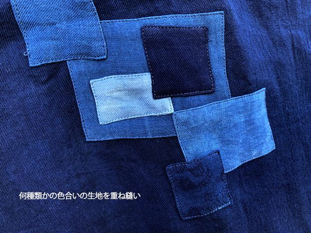藍染めタンクトップ