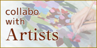 collabo width artists