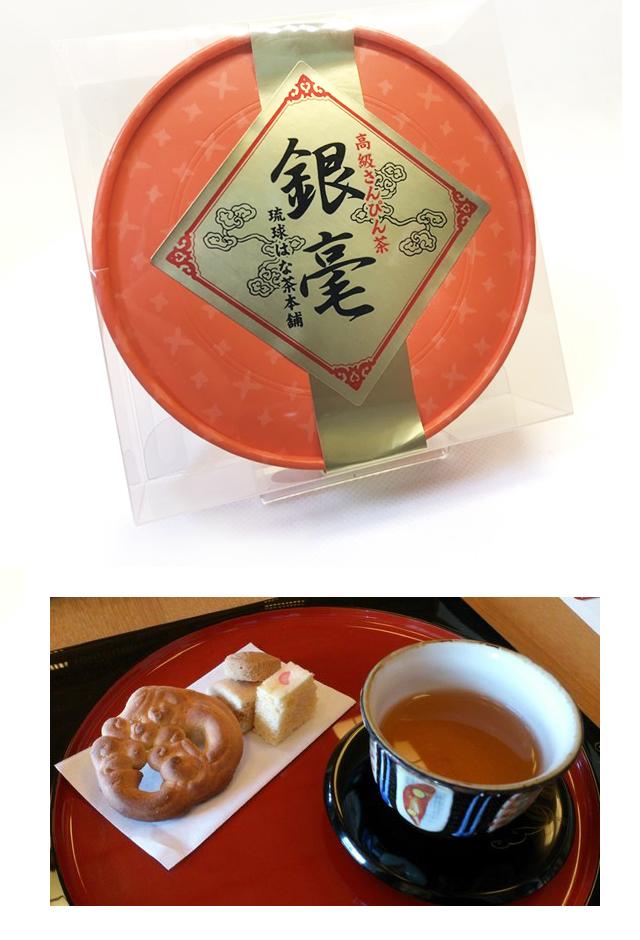新垣カミ菓子店