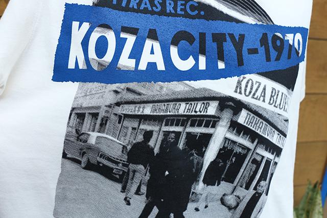 koza crossroads