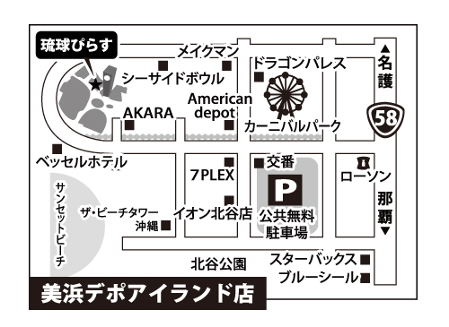 美浜店MAP