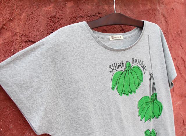 レディースワイドTeeシャツ島バナナ(緑)