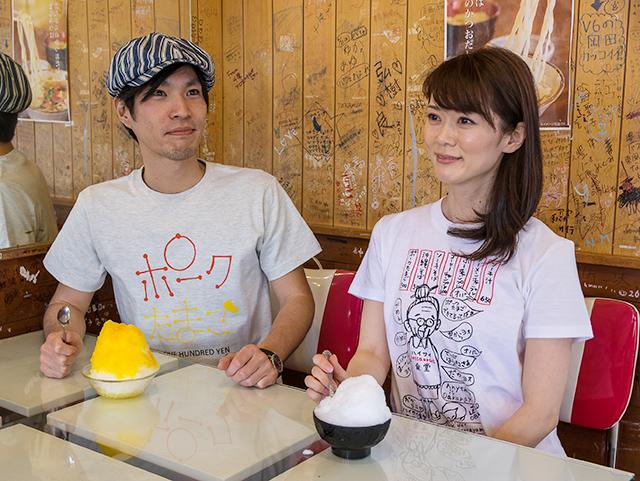 OKINAWAハイサイ食堂