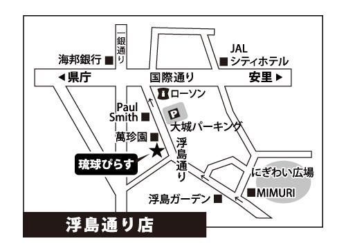 浮島店MAP