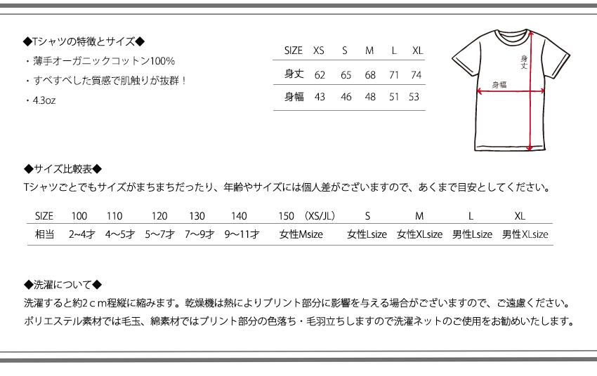 サイズ表MS0302
