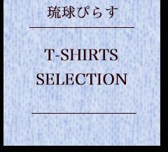 T-shirts selection